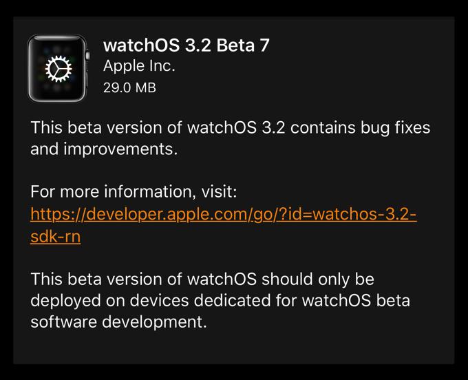 WatchOS32b7 001