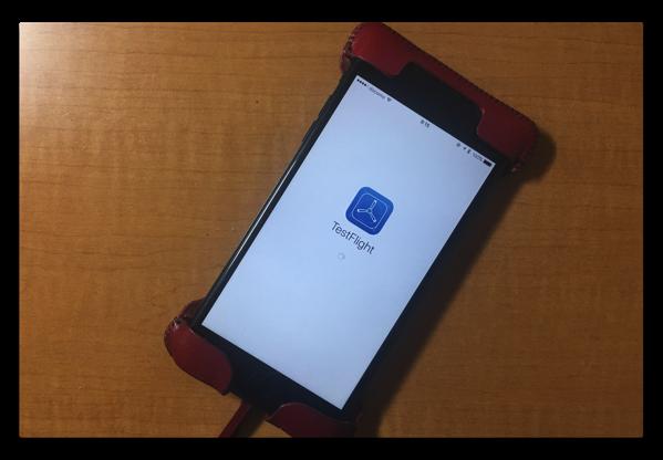 Appleは、「TestFlight 1.5」で複数のビルドのサポートなど新機能を追加