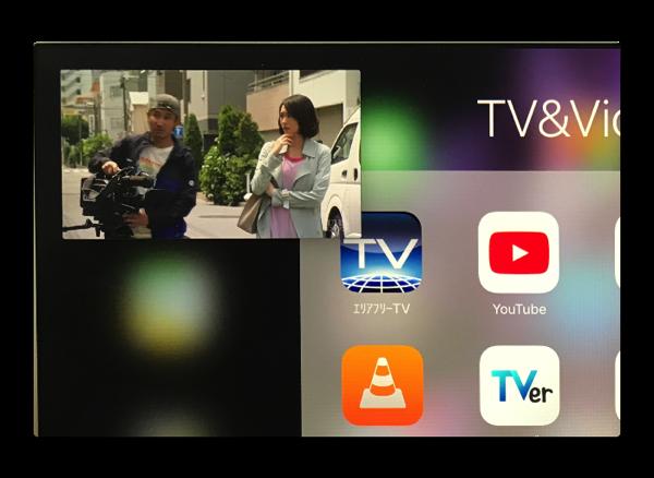 【iPad】何時からだろう?「Amazonプライム・ビデオ」がSafariのピクチャ・イン・ピクチャのように