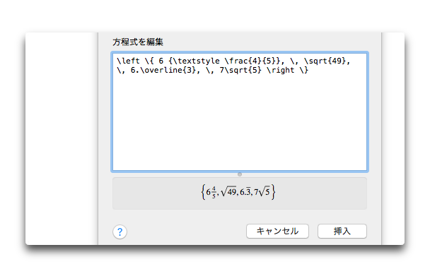 【Mac/iOS】iWork(Pages / Numbers / Keynote)バージョンアップでの新機能詳細(その2. Pagesの新機能)