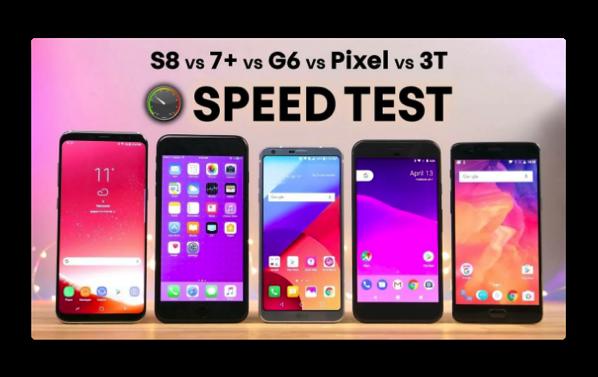 iPhone 7 Plus対Samsung Galaxy S8、LG G6、Google Pixel、OnePlus 3Tでスピードテスト
