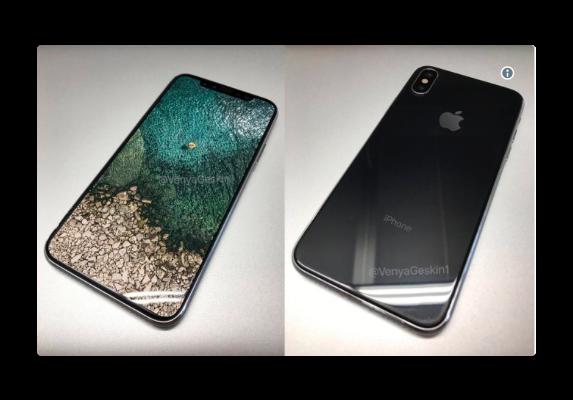 最新のリークで「iPhone 8」は、edge-to-edge ディスプレイを示唆