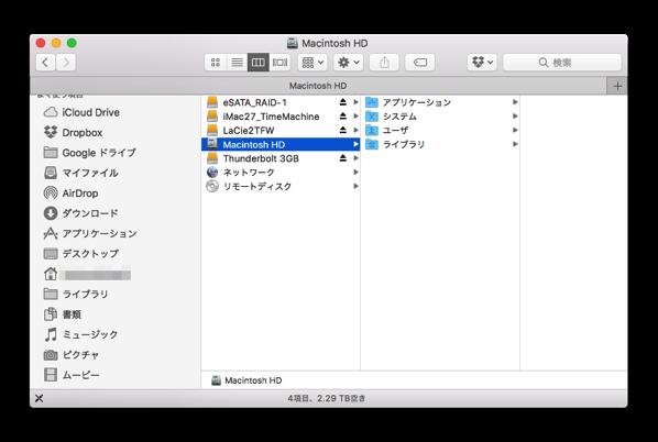 【Mac】Finder、カラム表示でのキーボードナビゲーション