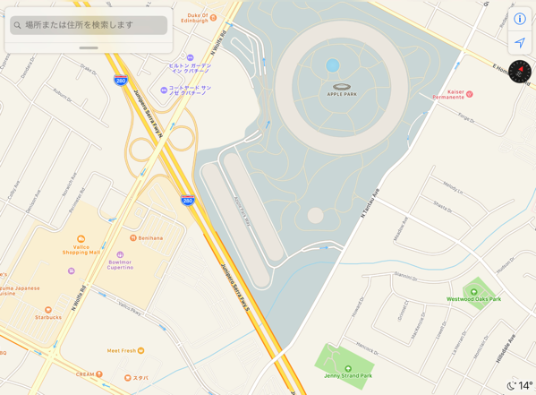 Appleマップで「Apple Park」が3Dで表示されています