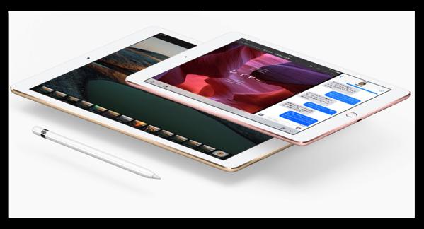 Appleは噂の10.5インチiPad Proの生産を増加している?