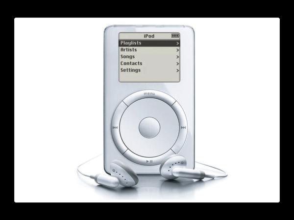 MP3の開発者は正式にライセンスプログラムを終了したと発表
