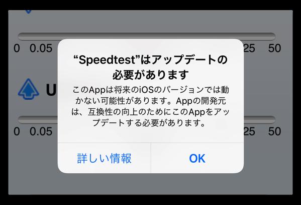 【Mac】32bit アプリの終焉、Mac App Storeでは2018年から64ビットに移行する