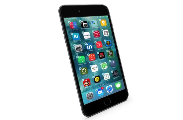 【iOS 11】新機能、iPhoneのストレージスペースを節約する「使用していないAppの領域を開放」