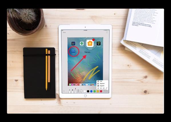 【iPad】iOS 11でインスタントマークアップを使用する方法