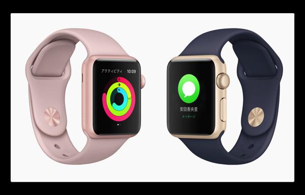 Apple、オリジナルの第1世代Apple WatchをApple Watch Series1のモデルに交換することがある