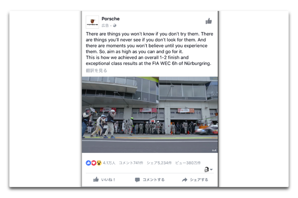 【iPhone / iPad】Facebookの動画をカメラロールにダウンロードする方法