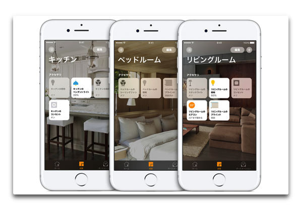 Bluetooth LEメッシュネットワークがAppleのHomeKitなどを革新する