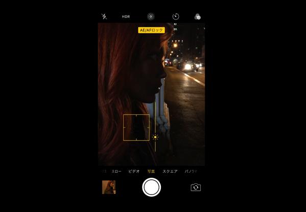 Apple Japan、iPhone 7/7 Plusでの撮影方法のビデオ7本とサイトを公開