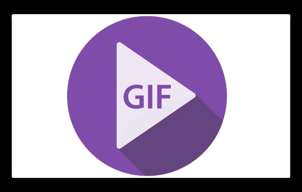 【Sale情報/Mac】動画や画像をアニメーションGIFに変換する「Video GIF Creator」が無料