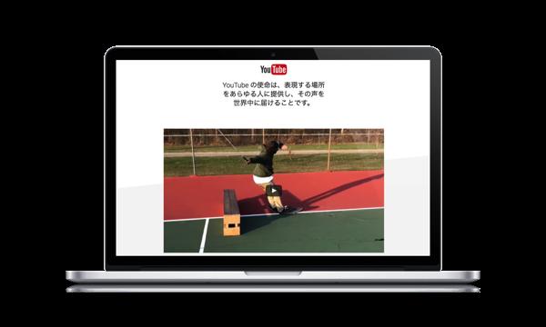 【Mac】「Safari」と「Google Chrome」でビデオの自動再生を無効にする方法