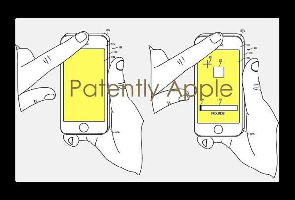 iPhone用に設計された秘密の医療システム