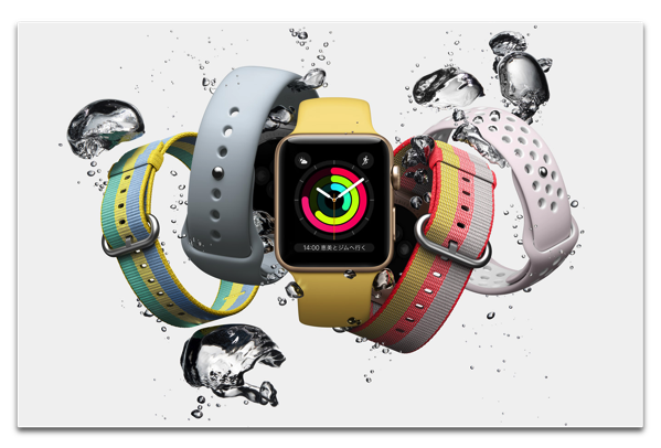 Apple、Apple Watch 3を9月のイベントでiPhone 8と共に発表か