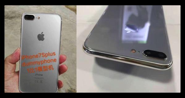 「iPhone 7s」は、4.7インチと5.5インチで背面はガラスか
