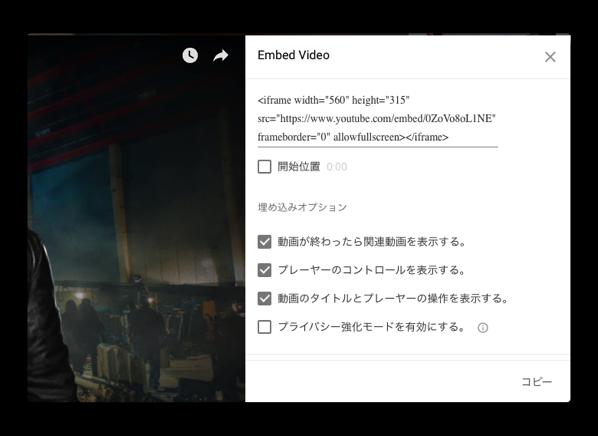 【iOS】YouTubeのビデオのURLを埋め込みに変換するDrafts action