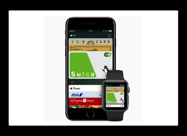 Apple Payで乗ることができる東海道・山陽新幹線「スマートEX」の特典は?