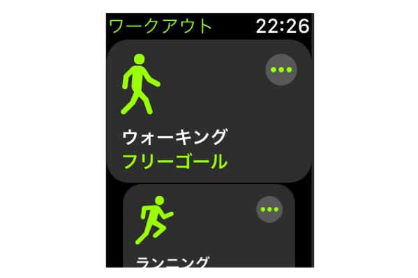 「iOS 11」ベータ版で発見された、Apple Watchの新しいワークアウト