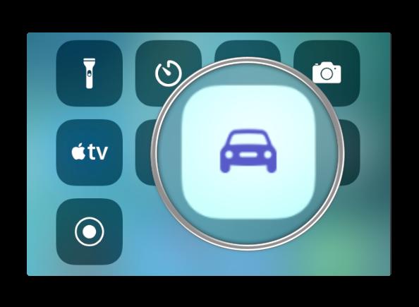 【iOS 11の 新機能】iPhoneで「運転中の通知を停止」する設定方法と機能の詳細