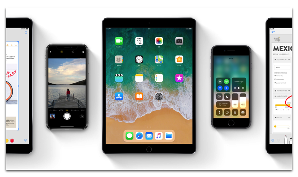 【iOS 11】150以上の iPhoneとiPad用の新機能一覧