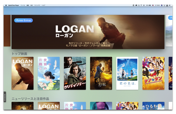 【Mac】iPhone、iPad、Apple TVを「Xcode」で設定、ワイヤレス接続した「QuickTime Player」で録画する方法