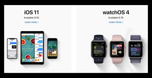 Apple、「iOS 11」「watchOS 4」の正式版は9月19日(日本時間:9月20日)にリリース