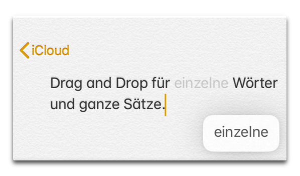 【iOS 11:新機能】iPhone、iPad でテキストのドラッグ&ドロップ