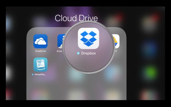 Dropbox、最新のアップデートで「iOS 11」のアプリ「ファイル」からアクセスが可能に