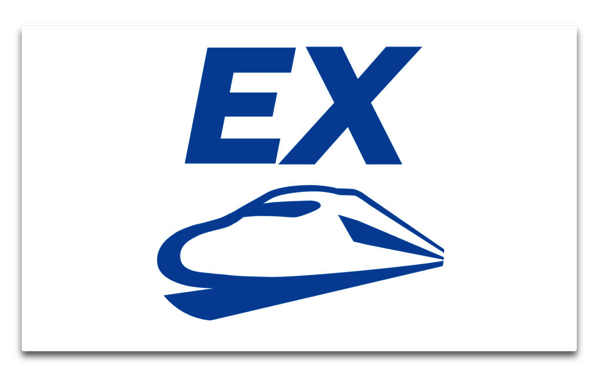 【iOS】エクスプレス予約の「EXアプリ」、東海道・山陽新幹線の予約サービス「プラスEX」会員も利用が可能に