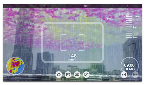 【iOS】リアルタイム降雨情報「アメミル」がバージョンアップでCore MLとARKitに対応