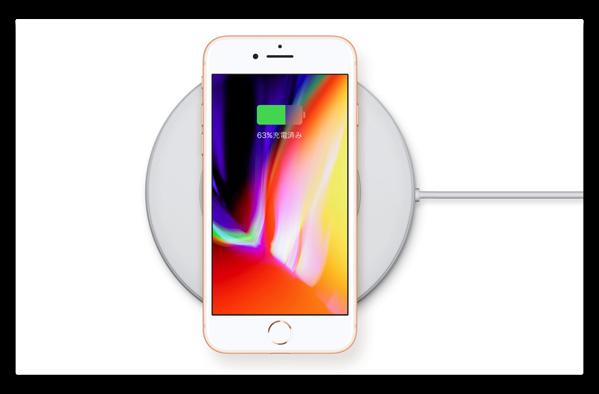 「iPhone 8」「iPhone X」のためのワイヤレス充電機