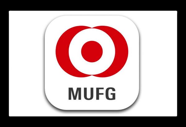 【iOS】三菱東京UFJ銀行のアプリ「三菱東京UFJ銀行」が「iOS 11」をサポート