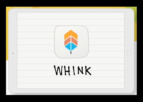 【Sale情報/iOS】ノートを取る、注釈を付ける&レコーディングするフル機能のiPad用ノート作成アプリ「Whink」が60%オフ