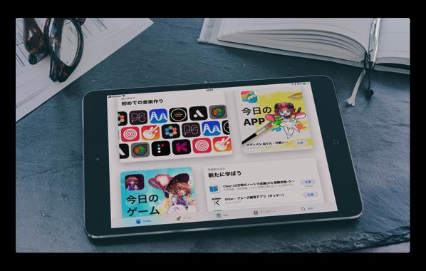 Apple、「今週の無料アプリ」は「iOS 11」のリリースと共に廃止なのか?