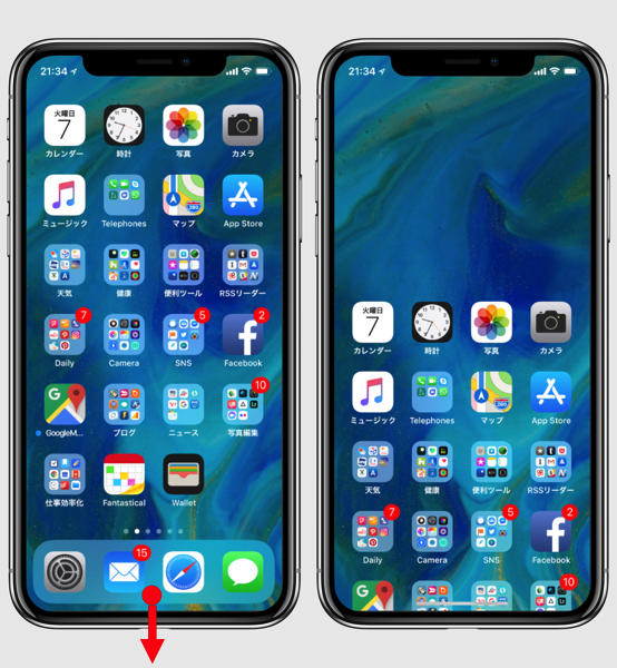 「iPhone X」、簡易アクセスを呼び出すもう一つの方法