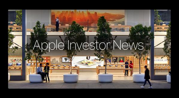 Apple、2017年第4四半期の業績を発表し売上高は12%増の526億ドル