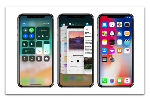Apple、「iPhone X」に関するサポート文書を公開(公開日:2017年11月2日)