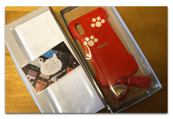 【レビュー】大きな肉球が可愛い「iPhone X」用手縫いレザーケース「abicase」