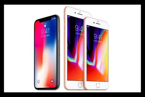 Apple、2018年Q1にiPhone X/8 で販売記録を達成か?
