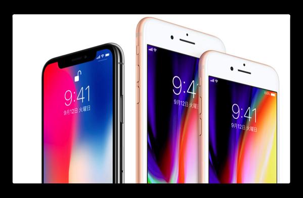 2018年に「iPhone X」の需要が高水準を維持、「iPhone 8 Plus」の売上高が予想を上回る
