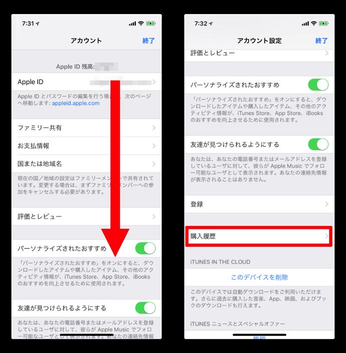 App itunes 003
