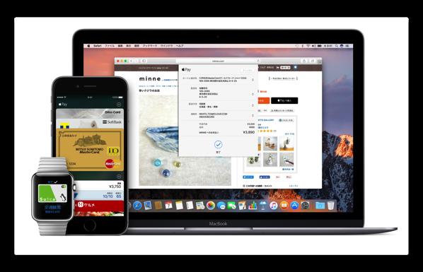 Apple Japan、Apple Payの使用方法に焦点を当てた6本のビデオを公開