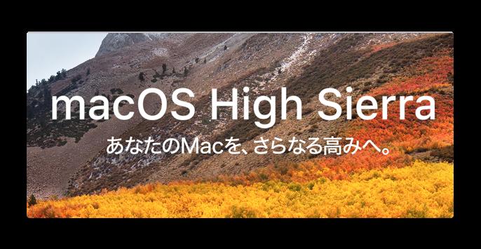 更新リリースレートで測定されたmacOSの品質