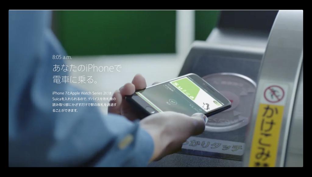 年末の帰省でApple Payの「Suica」でスマートEX利用で新幹線予約に注意をすること