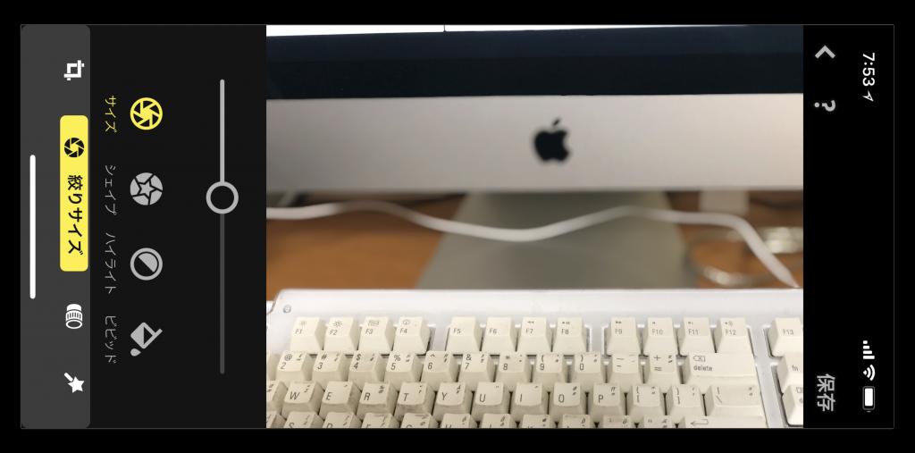 【iPhone】ポートレートモードエフェクトカメラ「Focos」がバージョンアップでオリジナルのプリセットの作成が可能に