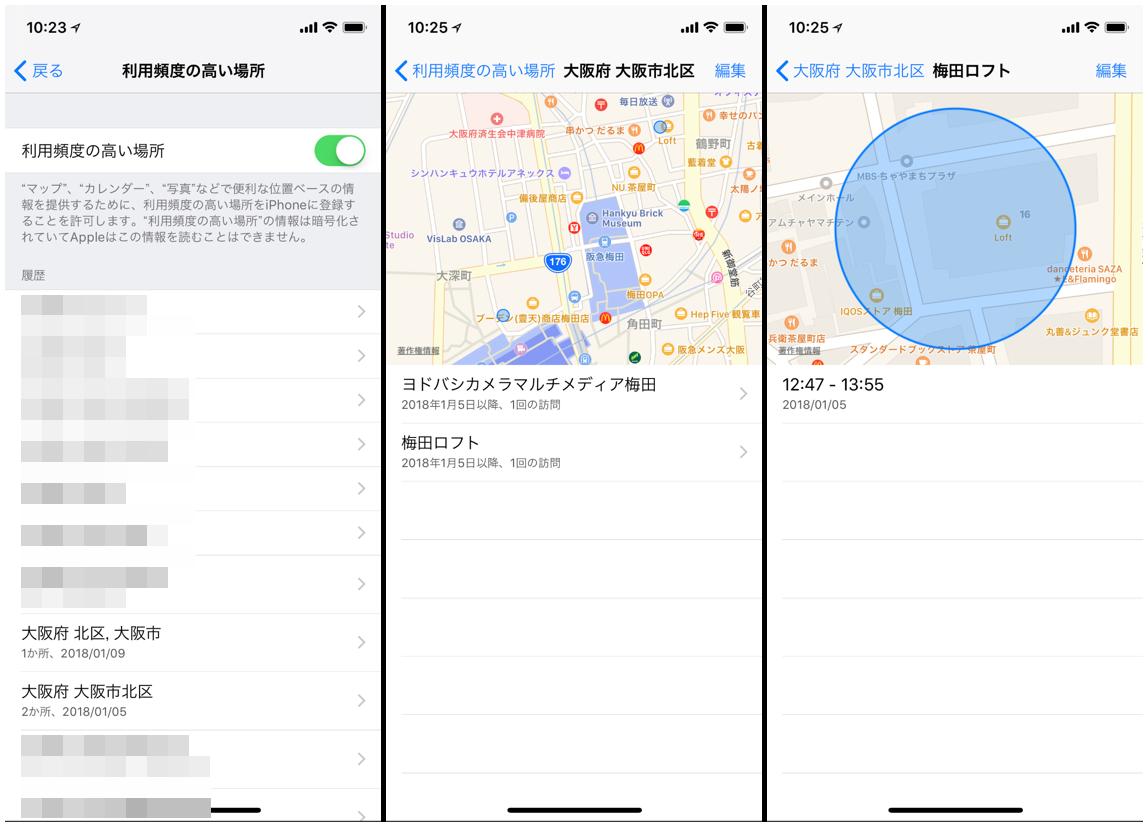 iPhoneはあなたのあらゆる動きを追跡する、そのそのマップを見る方法