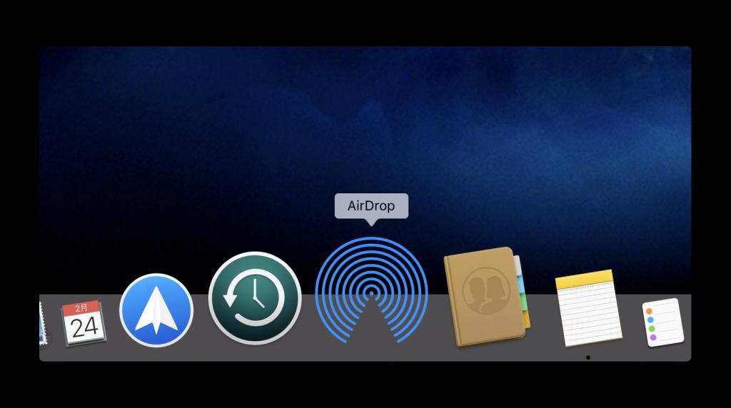MacのDockにAirDropフォルダを追加する方法